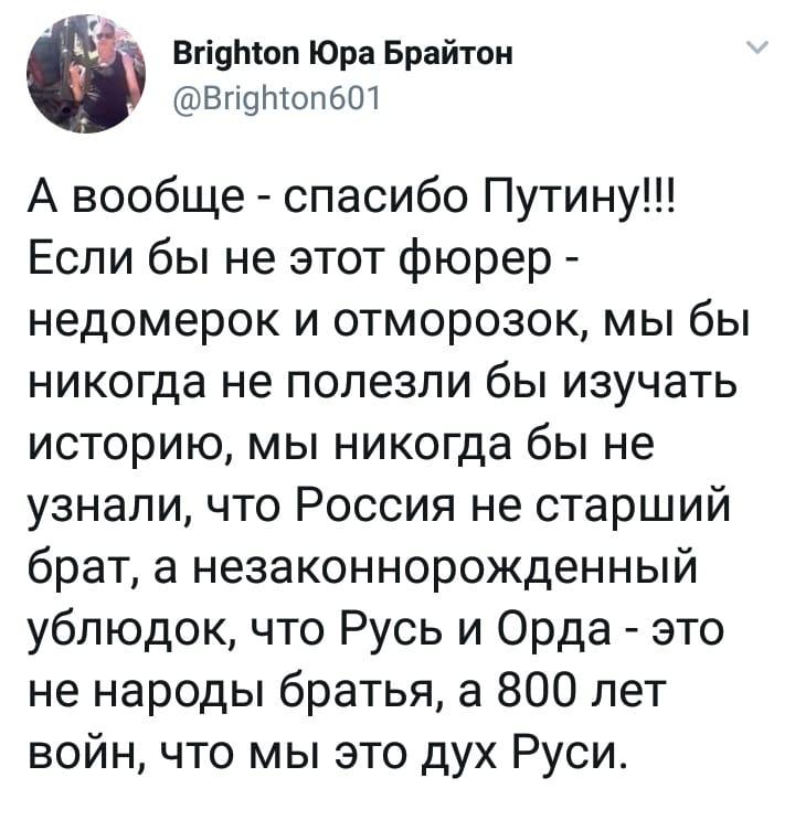 Украина не будет пролонгировать Договор о дружбе с РФ, что не является его денонсацией, - Ирина Геращенко - Цензор.НЕТ 8037