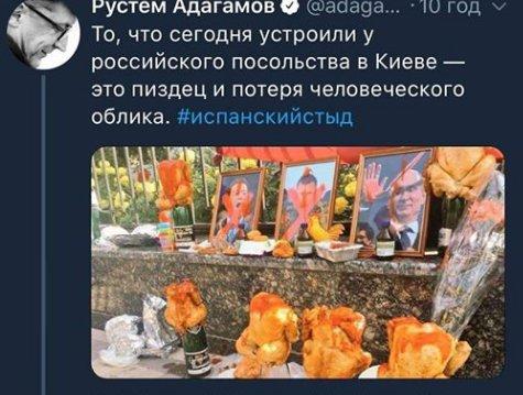 На російського пропагандиста Пегова напали під час прямого включення з Донецька - Цензор.НЕТ 1046