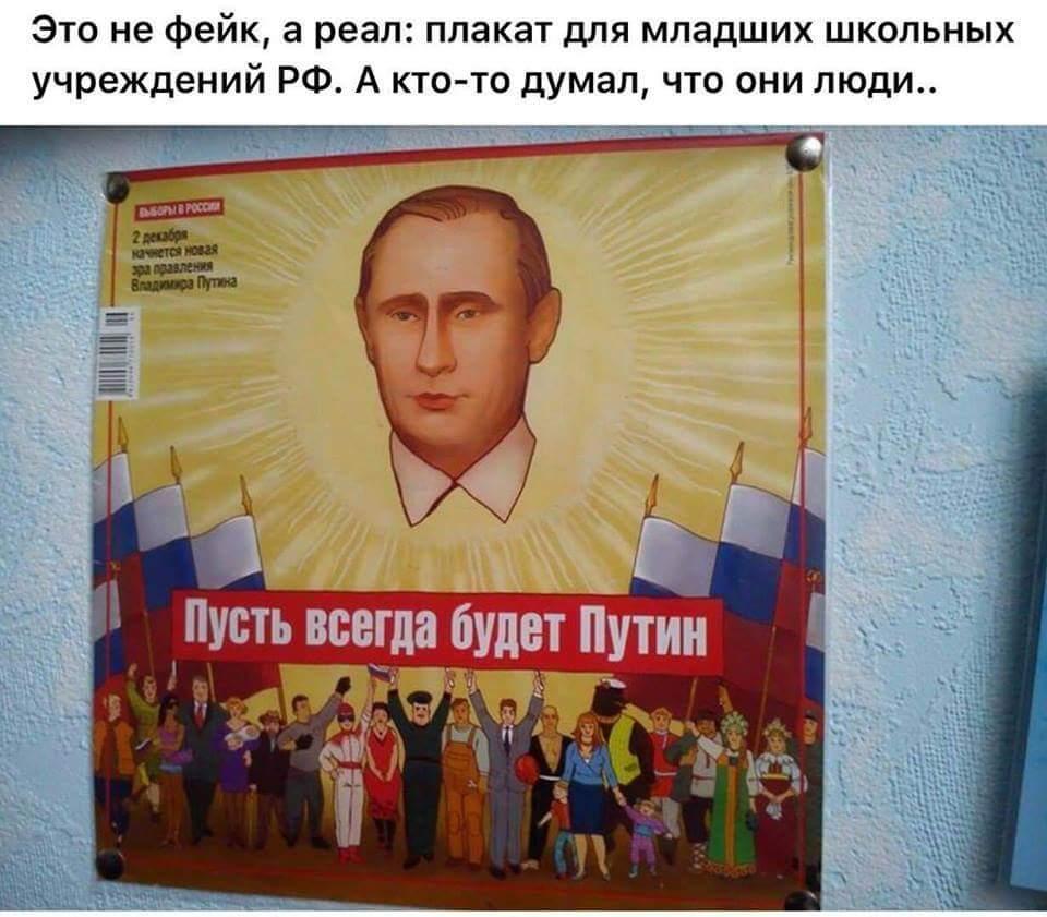 Танцы главы МИД Кнайсль с Путиным повредили имиджу Австрии в Украине, - Щерба - Цензор.НЕТ 3467