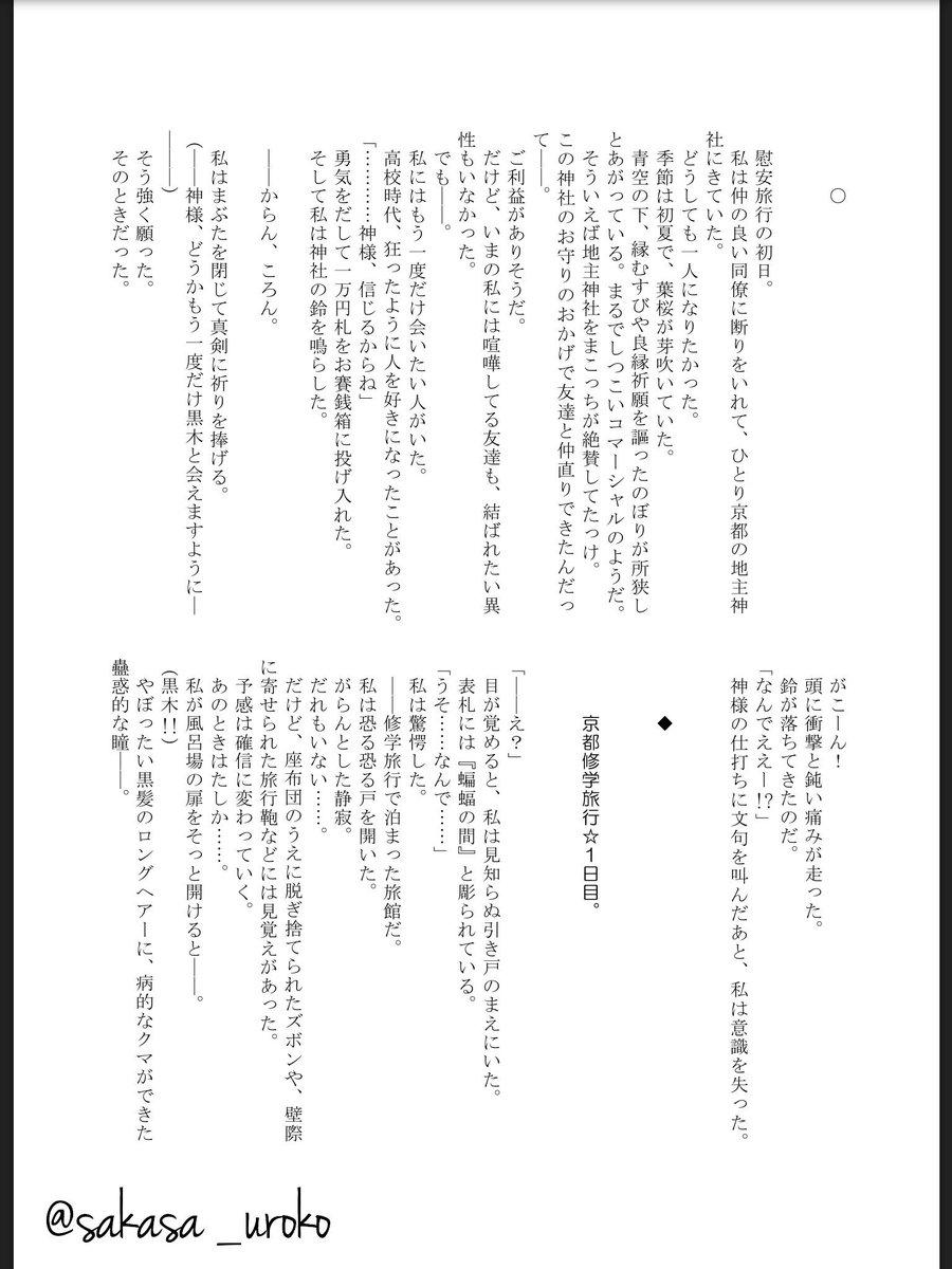 内笑美莉 (うちえみり)とは【ピクシブ百科 ...