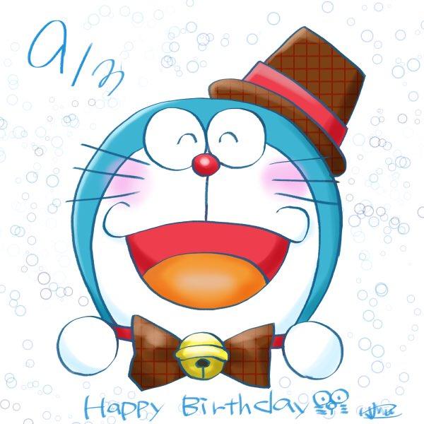 ドラえもん誕生日おめでとう Tagged Tweets And Download Twitter Mp4