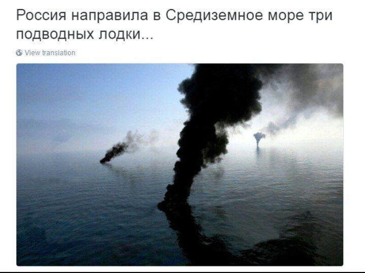Сейчас важно избежать эскалации, - МИД Германии о ликвидации Захарченко - Цензор.НЕТ 9451