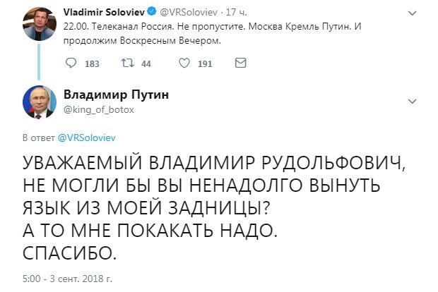 На російського пропагандиста Пегова напали під час прямого включення з Донецька - Цензор.НЕТ 4904