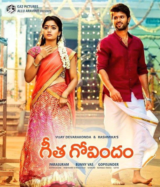 Geetha Govindam (Tamil)