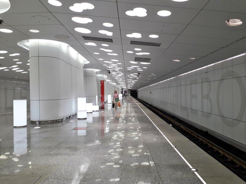 станция метро солнцево картинки