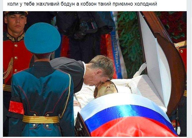 ГПУ получила разрешение на специальное досудебное расследование в отношении Азарова, - Луценко - Цензор.НЕТ 168