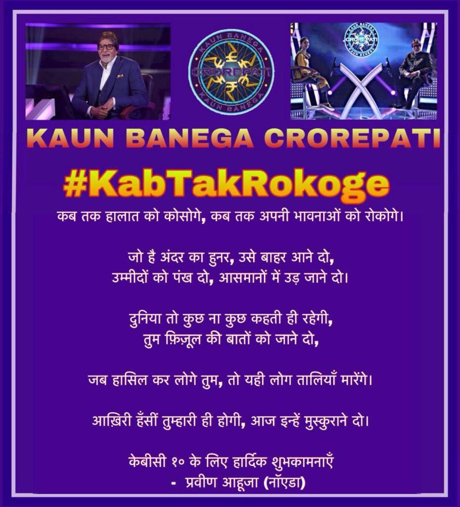 kabtakrokoge hashtag on Twitter
