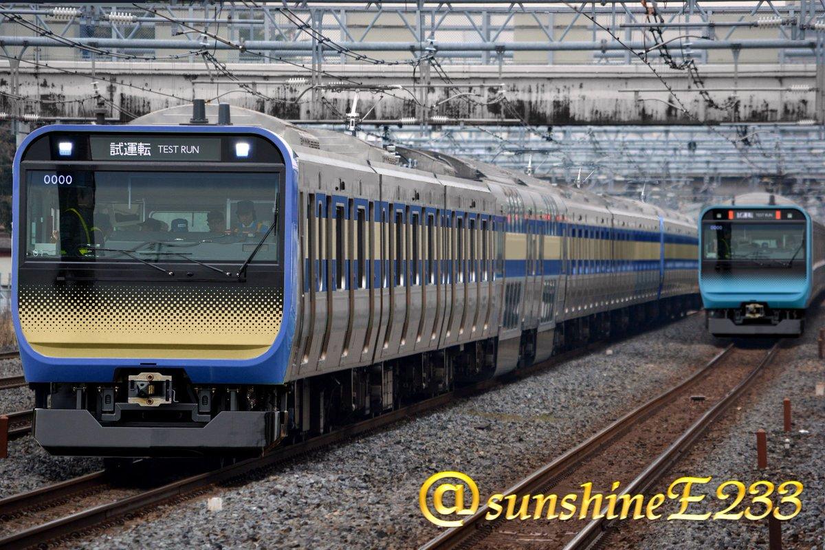 線 e235 横須賀