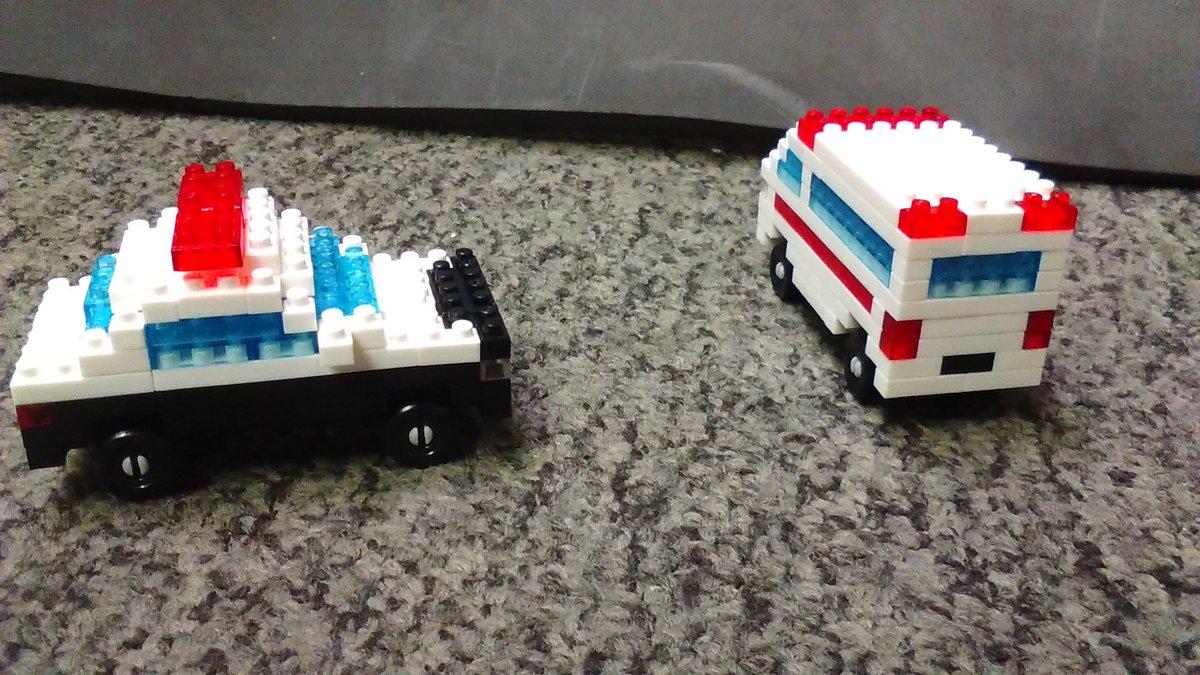 test ツイッターメディア - #ダイソー #プチブロック 既製品救急車、パトカー https://t.co/tLWKq3bQHi