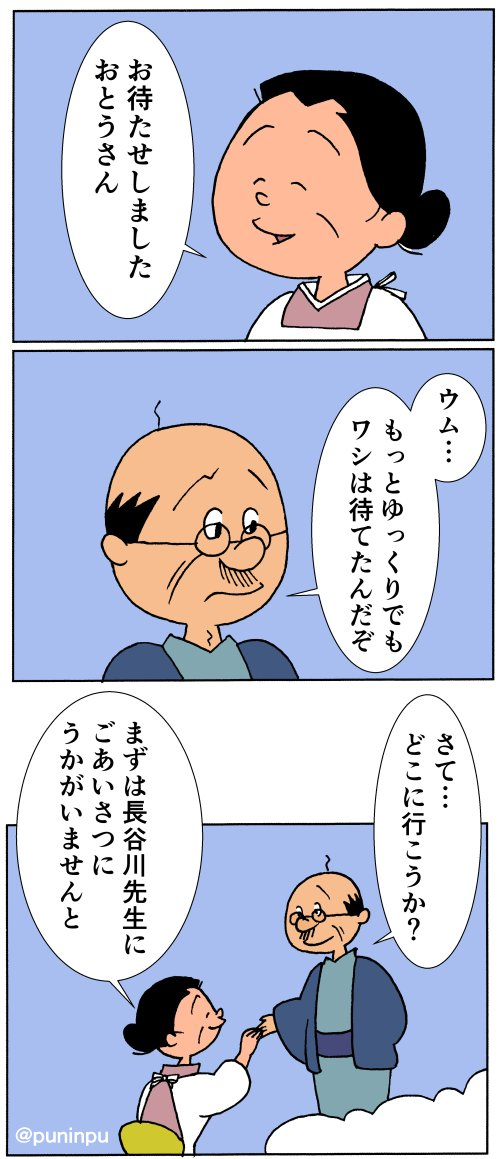 麻生美代子さんのご冥福をお祈りします。