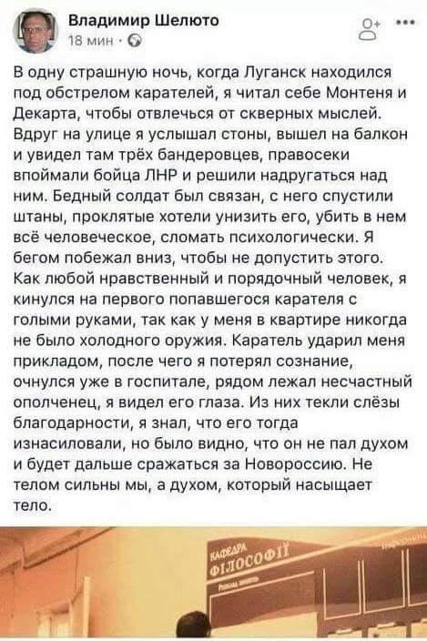 Ворог тричі порушив перемир'я, обстрілявши наші позиції під Кримським, Шумами і Водяним, - штаб ООС - Цензор.НЕТ 2224