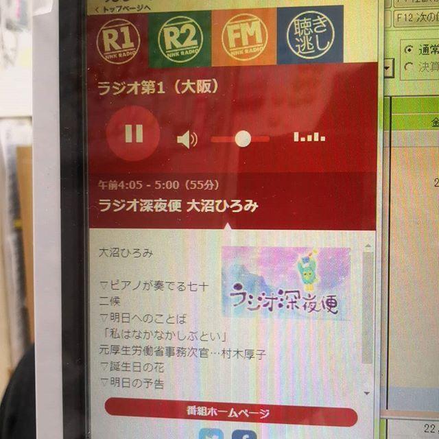 障害者郵便制度悪用事件 hashtag...