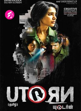 """Friends Tamil MP3 on Twitter: """"#UTurn Tamil Movie Theme Songs..MP3 Song  Single.. Listen & Download @ https://t.co/1GJsOEA6eD… """""""