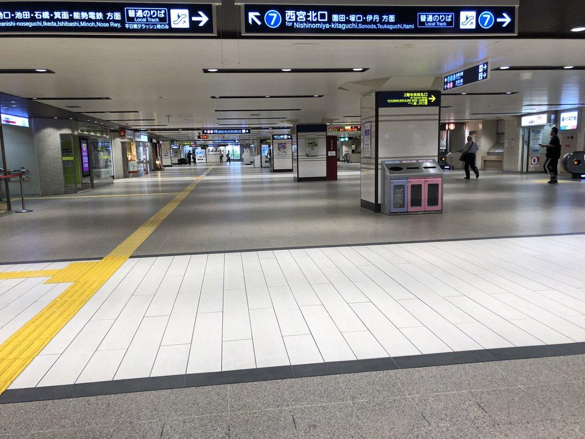阪急 電車 台風