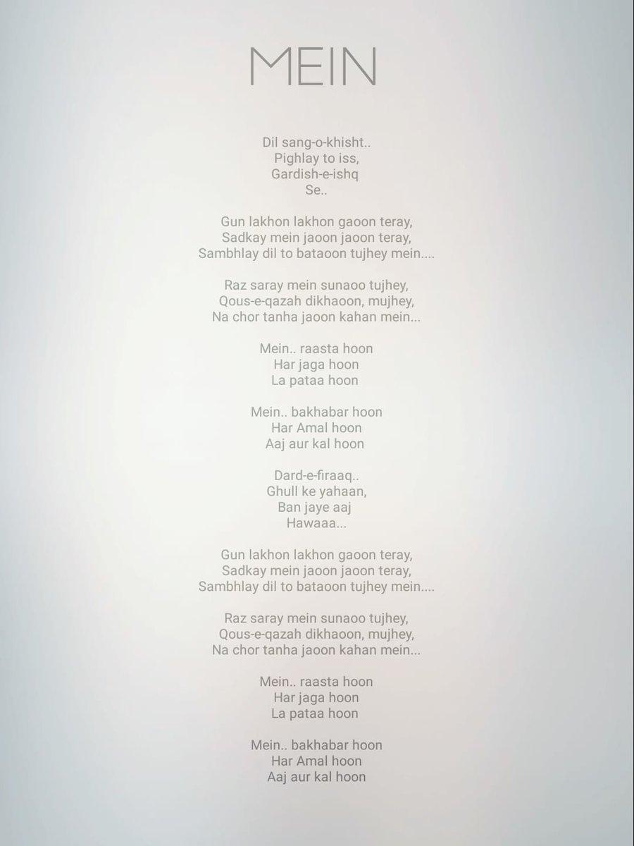 Aus versehen lyrics