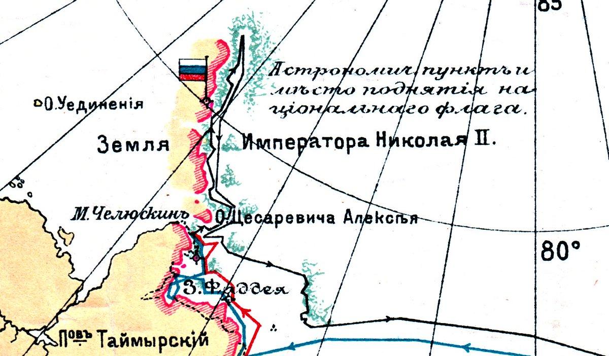 Земля Николая II