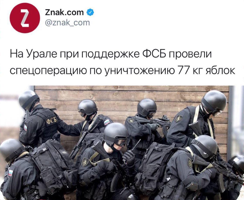 Токсические выбросы в оккупированном Крыму не угрожают людям, проживающим в Украине, - министр Черныш - Цензор.НЕТ 9594