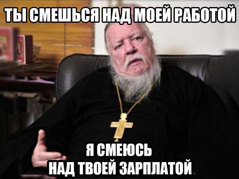 "Перед катастрофою ракети ""Союз"" її освятили священики РПЦ - Цензор.НЕТ 3215"