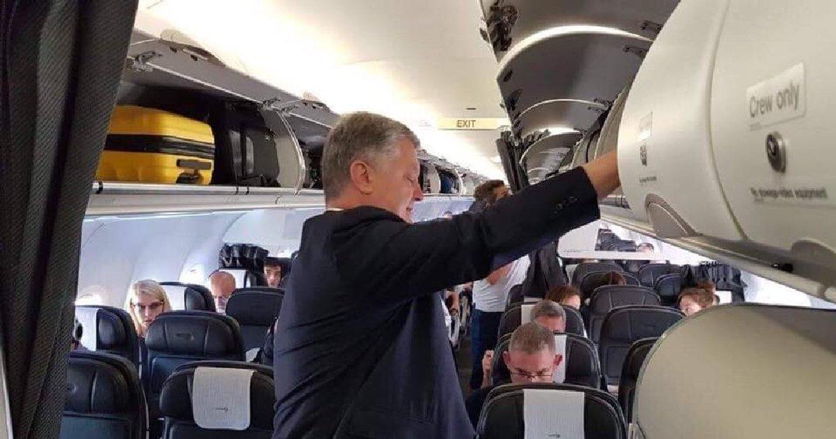 Картинки по запросу порошенко в самолете