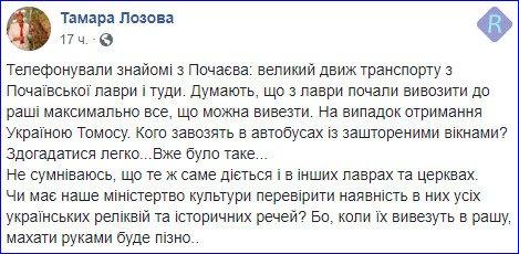 Вывода денег из банка не было, дело закрыто, - Бахматюк о ситуации с VABбанком - Цензор.НЕТ 8111