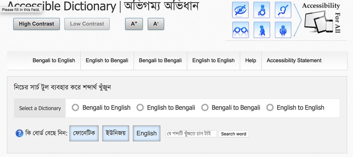 bangladictionary hashtag on Twitter