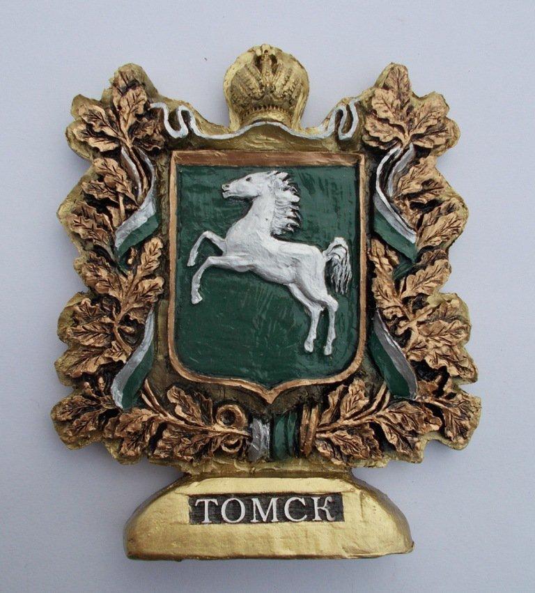 Логотип с томском картинки