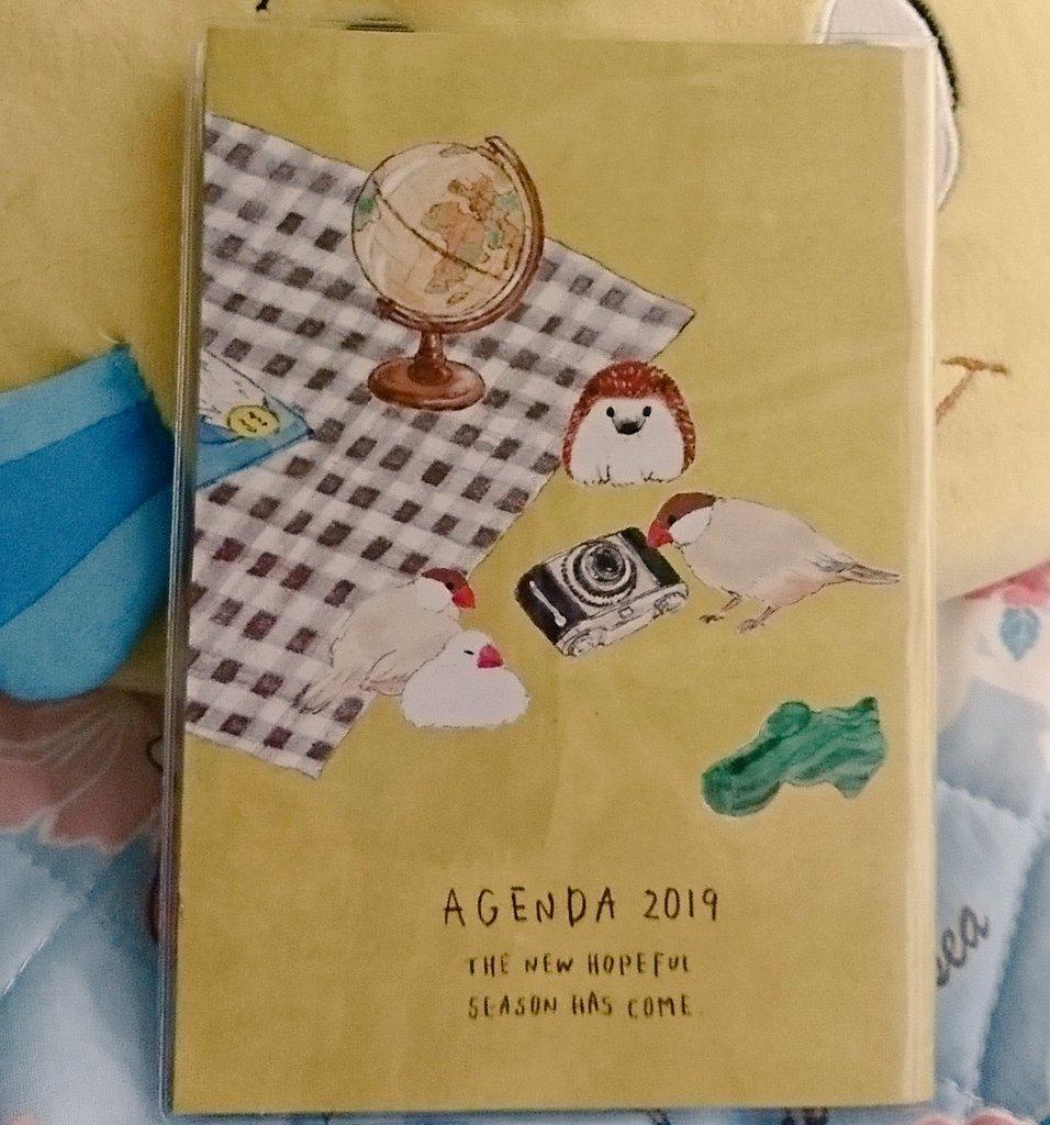 test ツイッターメディア - セリア行ったらすっごい魅力的な来年の手帳見つけちゃったんですけど、可愛すぎて罪でしょこれ… #セリア https://t.co/NYfDcuz23f