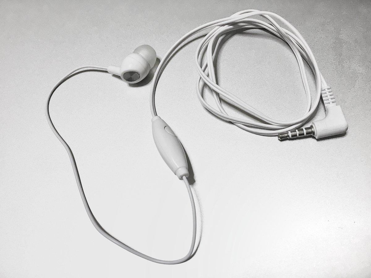 test ツイッターメディア - @keita_kitsune AirPods は耳に装着して走行していると止められる可能性が。 警官に聞くと耳の穴を塞いでいるとダメな場合があり、基本的には警視庁では耳から外させる指導をすることになっていると。 この #daiso の片耳イヤホンマイクで 3回は止められて、面倒なので Bluetooth の片耳ヘッドセットに変えたのです。 https://t.co/WgLEw6As5t