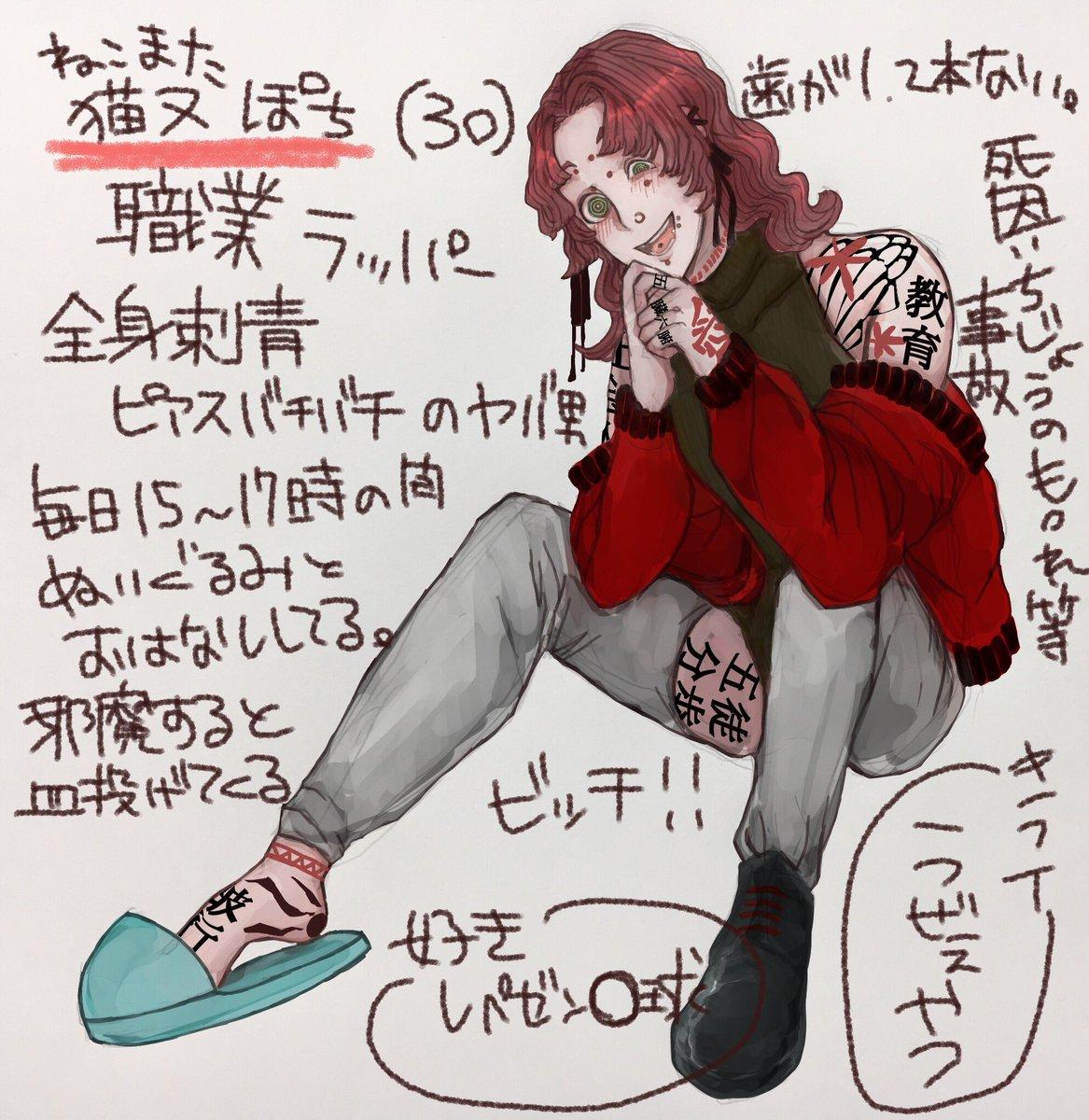 君が腹癒せ_服役 hashtag on Twi...