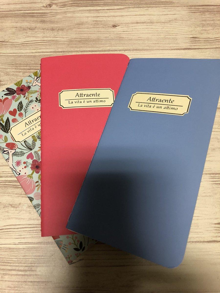 test ツイッターメディア - 100円でこんなかわいいノートが3冊も変えるなんて(*゚∀゚*) #ダイソー #100均 https://t.co/imXfvlHmrP