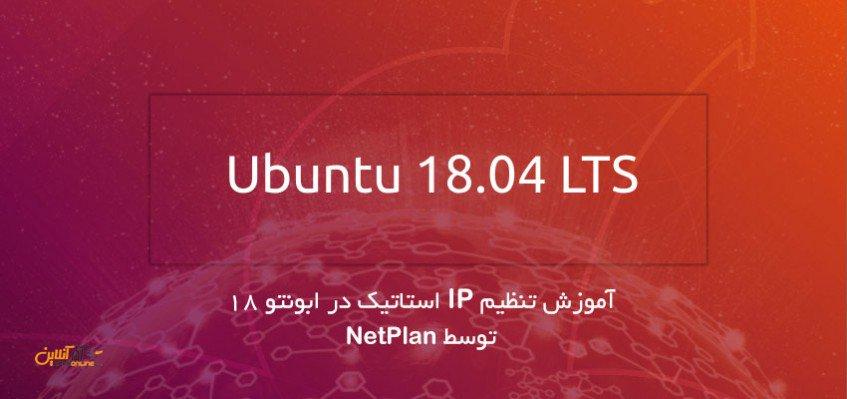 Hashtag #netplan pe Twitter