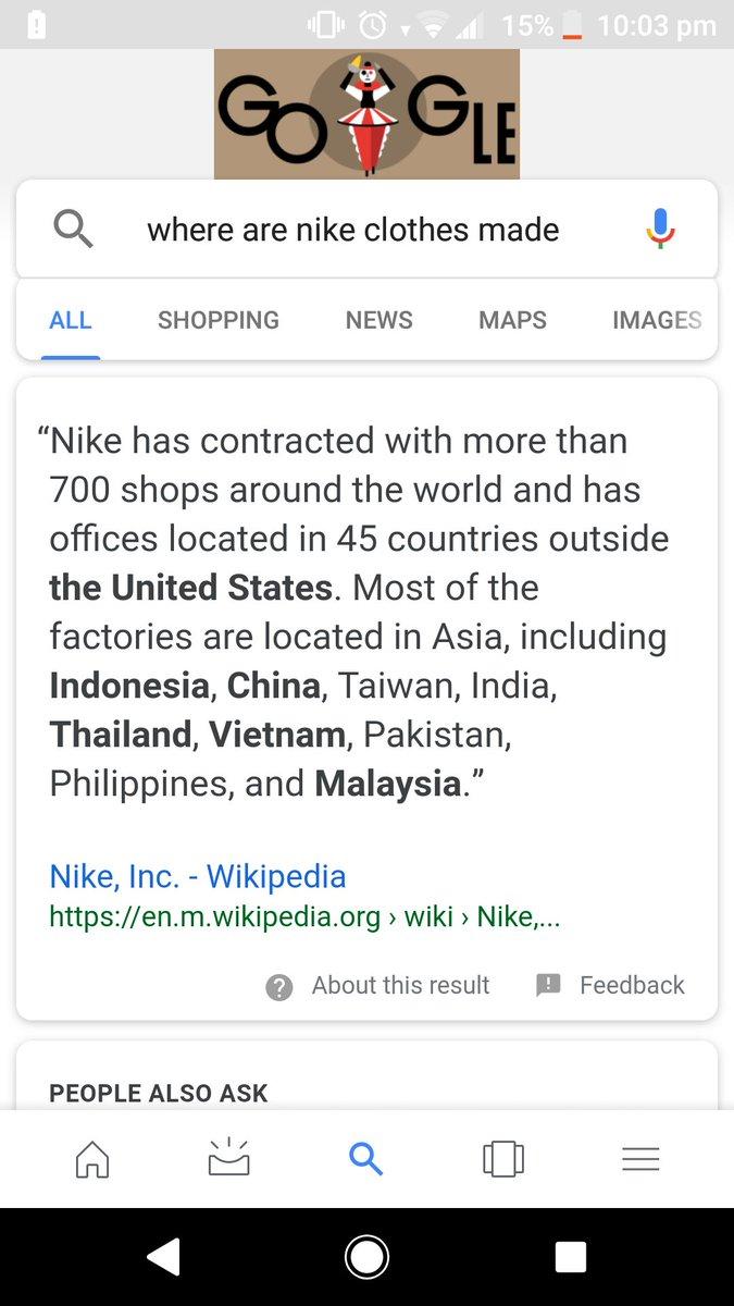 nike inc wiki