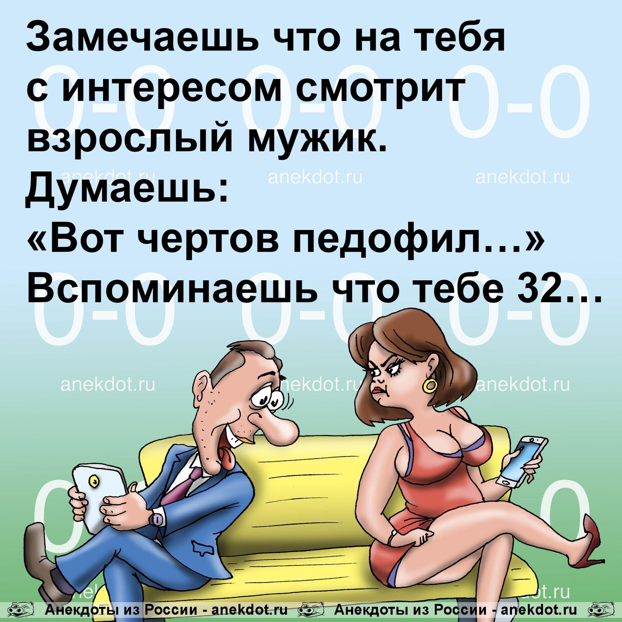 Смешные анекдоты читать смотреть картинки, картинки молчи днем