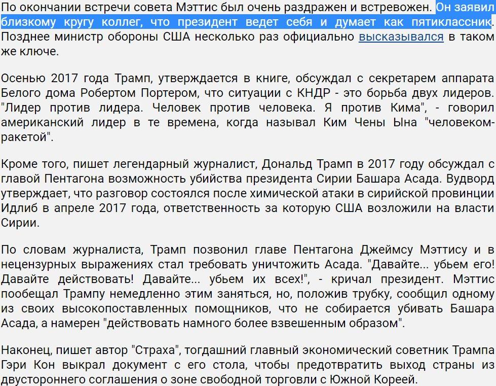 """Росія відновила бомбардування в Сирії - загинуло 13 цивільних, - """"Reuters"""" - Цензор.НЕТ 3563"""