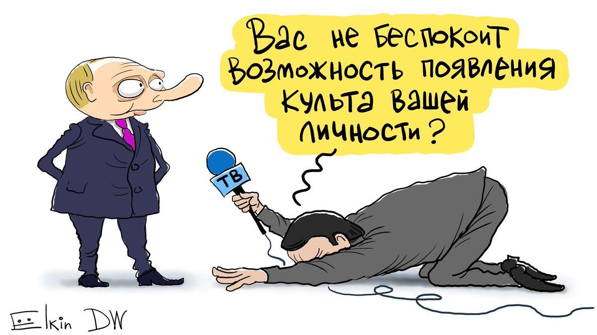 """""""Дивишся телевізор, кажуть усе гаразд. Але це не так"""", - з Армянська вивозять дітей - Цензор.НЕТ 427"""