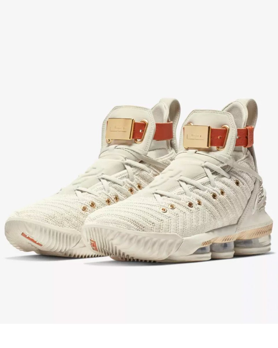 93bf07bb8339 the hfr x lebron 16 drops on september 7 for 200