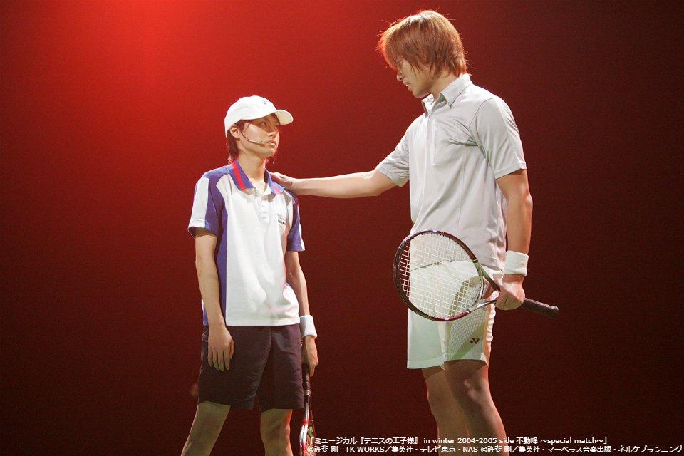 ミュージカル『テニスの王子様』 in winter 2004-2005 side 不動峰 ~spec