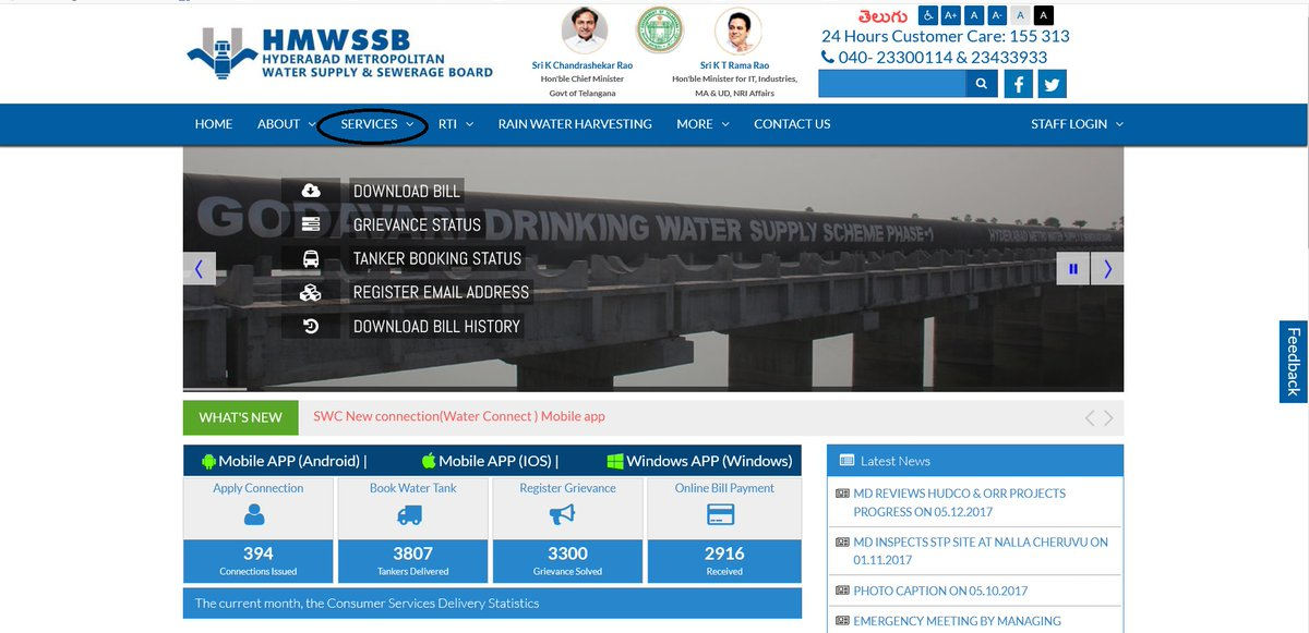 Online water tanker booking