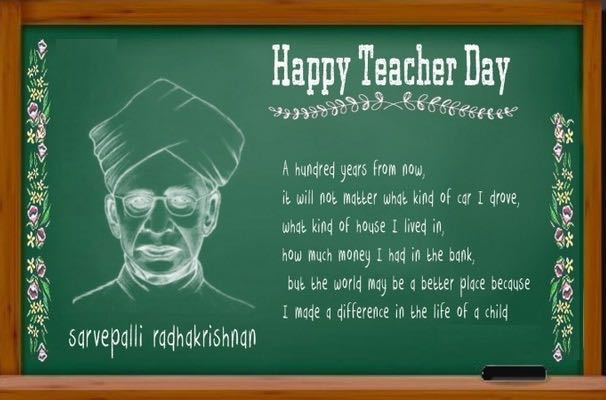 Happy teachers day/chhayaonline.com