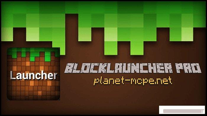 Блок лаунчер для майнкрафта
