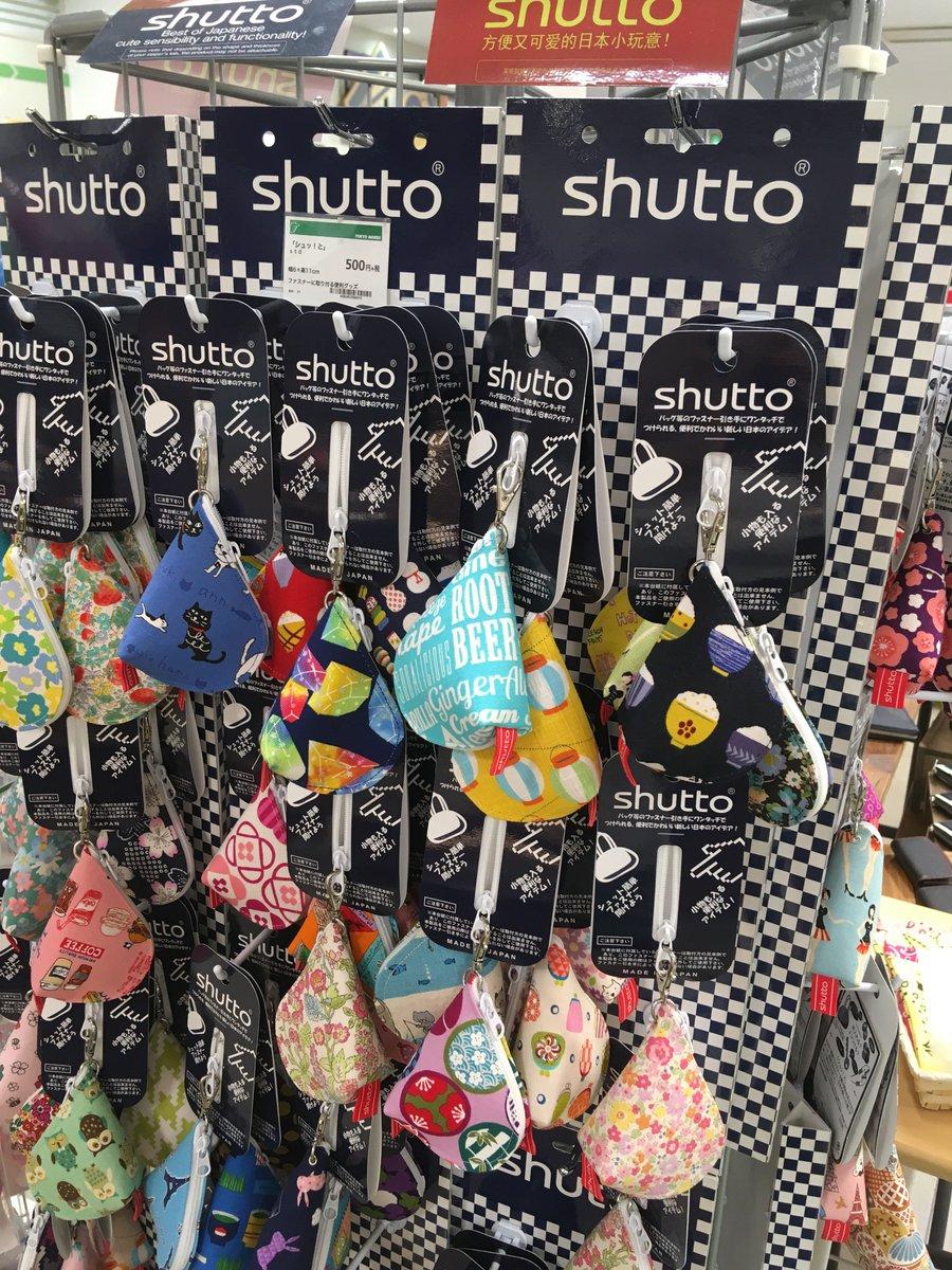小物を入れられる可愛いポーチ 【 #shutto 】#シュット 💕 お値段も手頃なのでお土産等にも 最適です😍✨ 柄も豊富なのでぜひぜひお店に 見にいらしてください!!  #ハンズ長崎店
