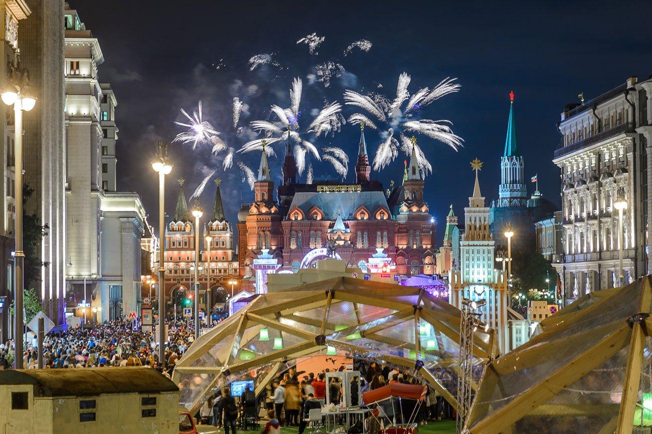 Рождения поздравление, картинки день города москвы