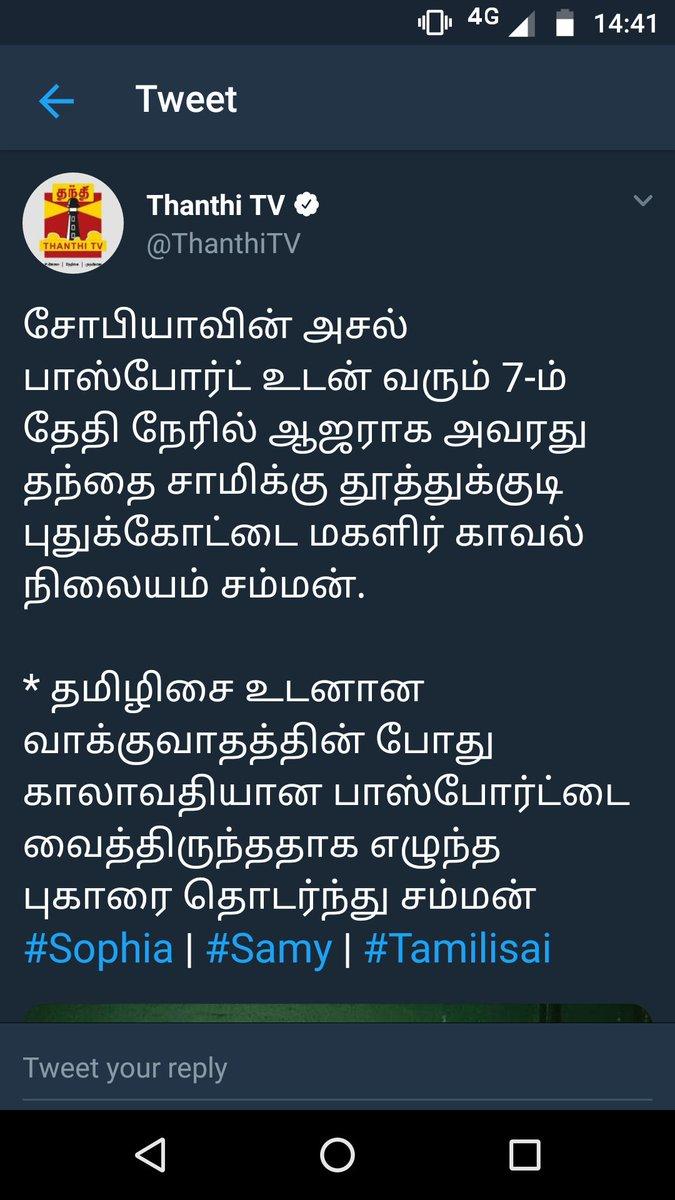 रंगा - ரங்கா Iyengar on Twitter: