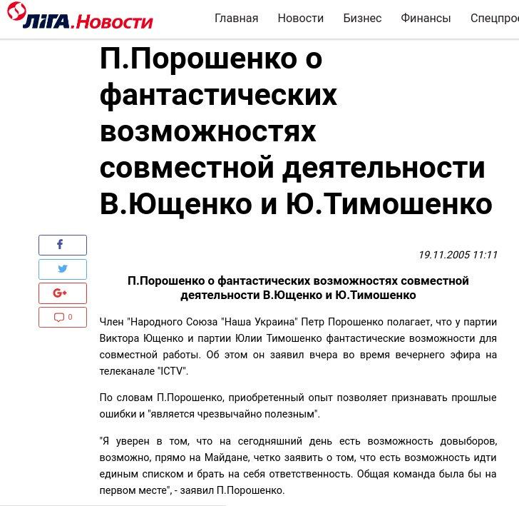 Ситуационная комната Порошенко имеет инфраструктуру, как в Белом доме, - Шимкив - Цензор.НЕТ 7979
