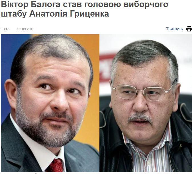 Тема заручників буде розігруватися Кремлем, їх можуть віддати ближче до виборів лояльним кандидатам, або після - в нагороду за реванш, - Ірина Геращенко - Цензор.НЕТ 4523