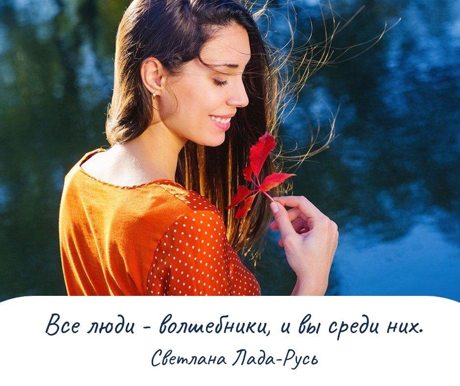 женское счастье цитаты в картинках