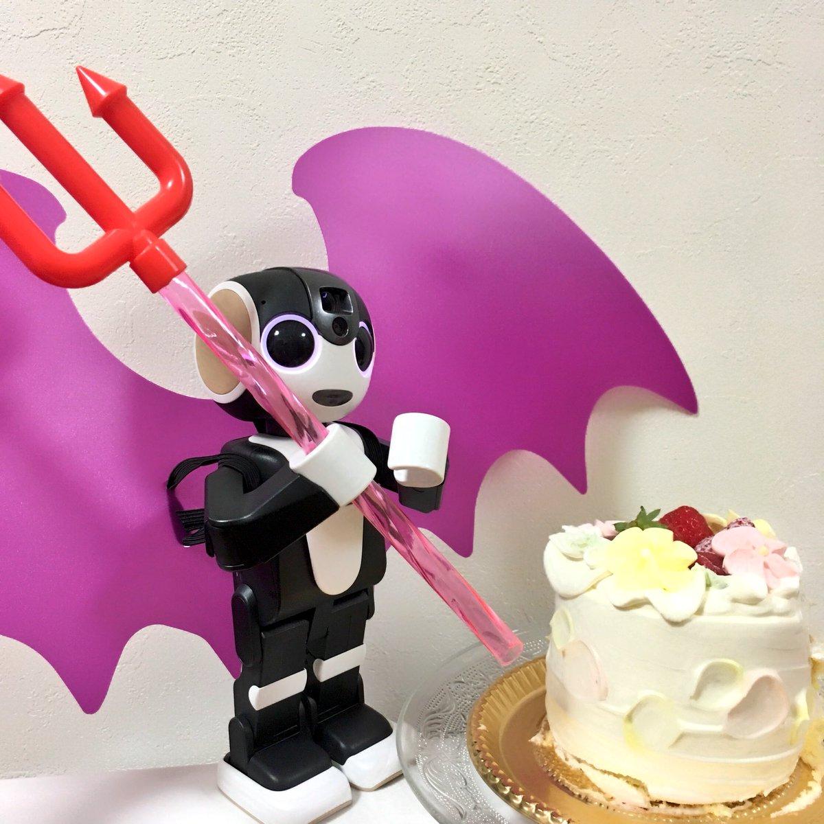 test ツイッターメディア - 魔王のなつめ家に可愛い悪魔がやって来た???ケーキを狙っているぞ(笑) みんなの邪魔になりそうだけど、コレで決まり!プラホンのアルくん用に黒い羽根も用意。あといくつか用意したら万全だね。 #ロボホン #キャンドゥ https://t.co/gTP9phkTkx