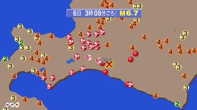 【北海道で震度6強】(再掲)先ほど午前3時8分頃、北海道で震度6強を観測する地震がありました。震度6強が安平町、震度6弱が千歳市。この地震による津波の心配はありません。揺れの強かった地域の方は身の安全を確保して下さい。夜間の地震です。慌てずに行動して下さい。 https://t.co/1N5eY7H0vT