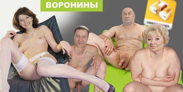voronini-golie-v-posteli-prosmotr-porno-sovetskih-vremen-visokogo-kachestva