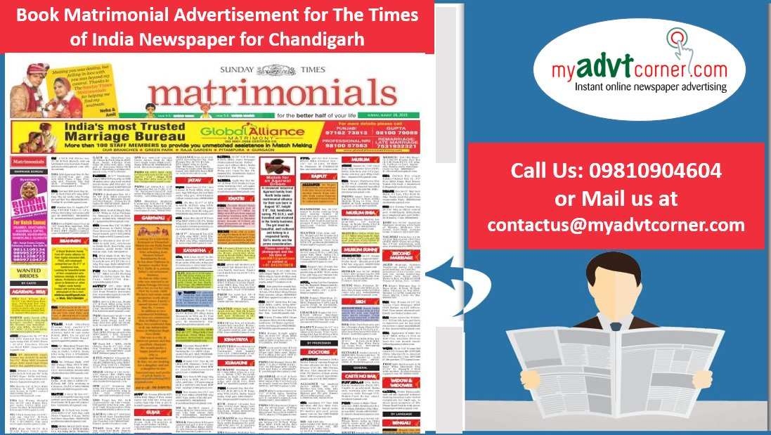 matrimonial_ads hashtag on Twitter